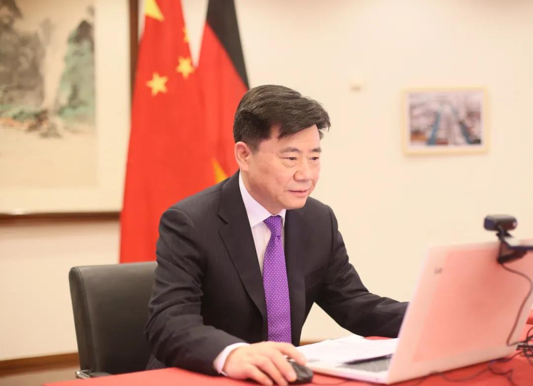 """中国驻德大使:构建新发展格局绝不是""""中国式脱钩"""""""