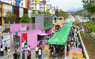 """广州从化区启动""""雄鹰计划""""促高校毕业生就业创业"""