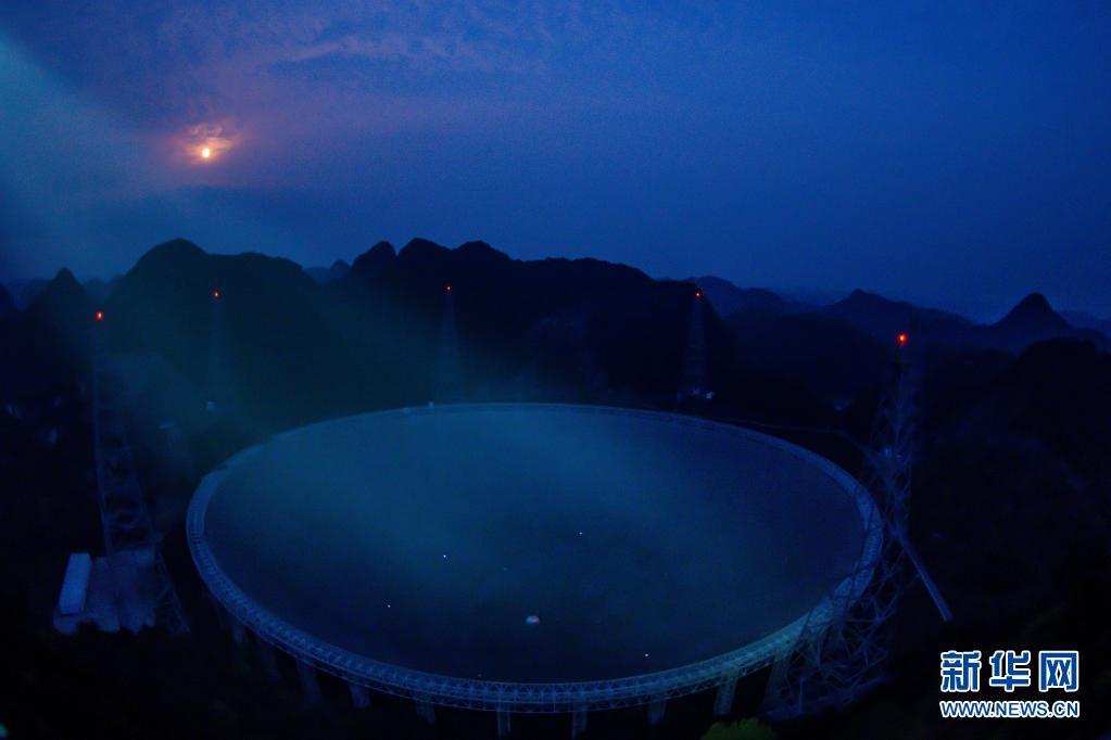 """""""中国天眼""""已发现300余颗脉冲星"""