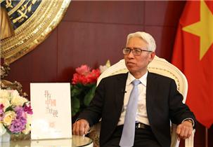越南驻华大使:范星梅