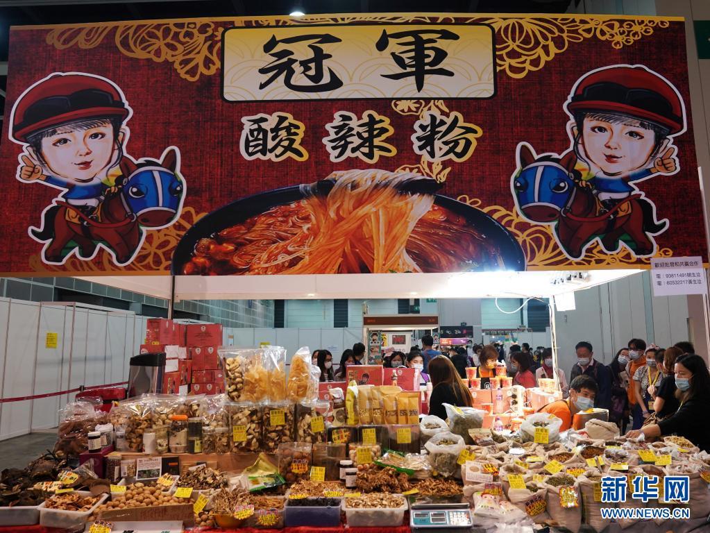 """""""第十八届香港春日美食节""""在港闭幕"""