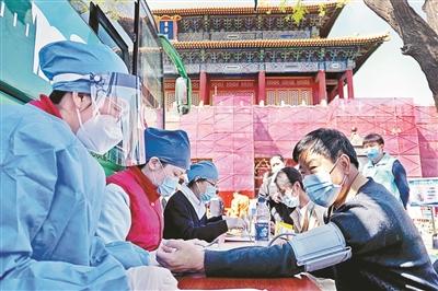 故宫门前打疫苗