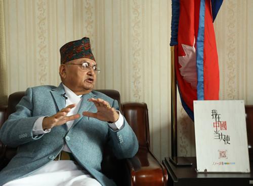 尼泊尔驻华大使:马亨德拉·巴哈杜尔·潘迪