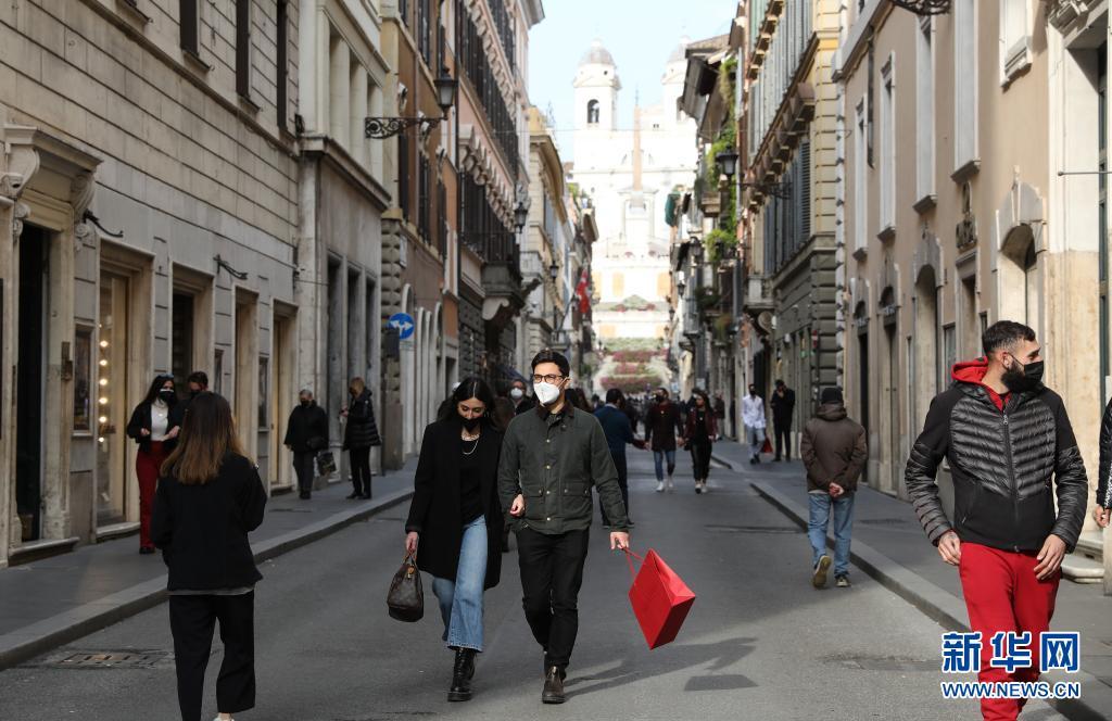 意大利即将放松疫情管控措施