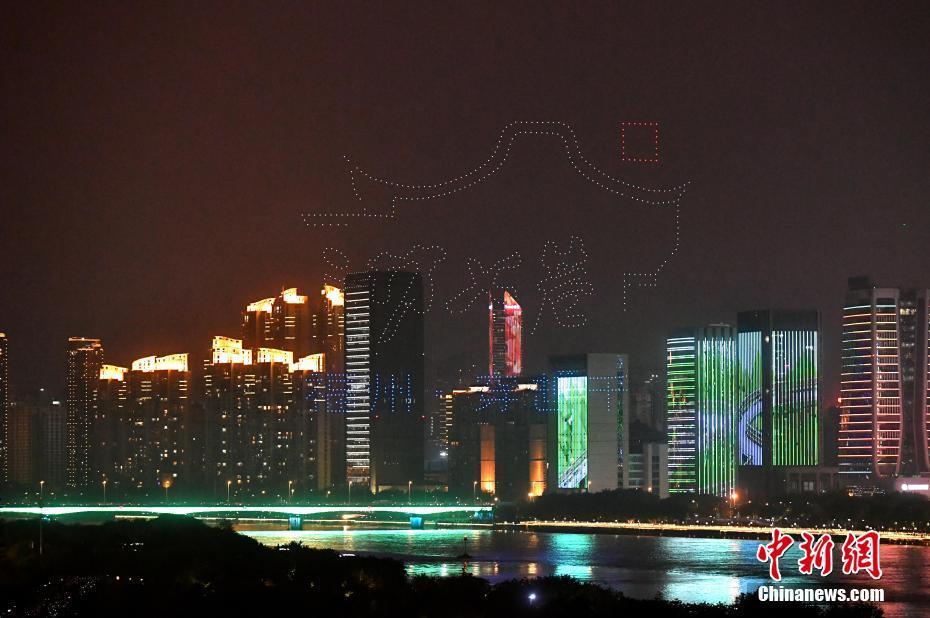 1500架无人机点亮福州夜空 迎第四届数字中国建设峰会