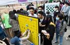 清华大学举办110周年校庆