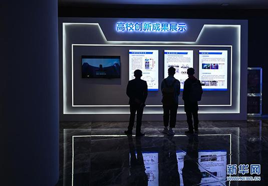 中国(安徽)科技创新成果转化交易会在合肥开幕