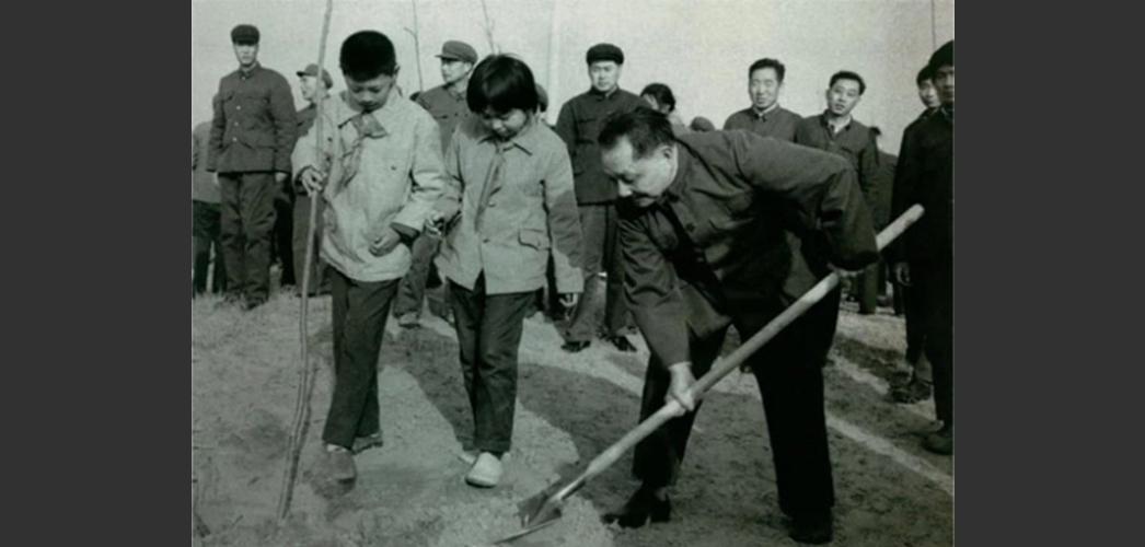 1979年3月12日,邓小平到北京大兴县庞各庄参加植树活动。