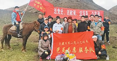 党员志愿服务队农牧区办实事