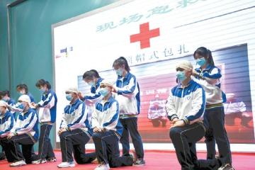 北京市丰台区红十字应急救护培训进校园活动启动