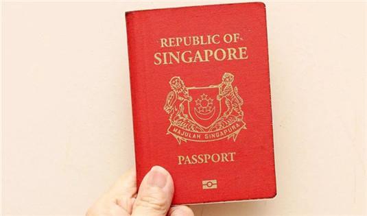 新加坡护照有效期将从五年增至十年