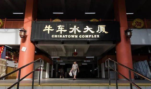 新加坡卫生部公布新冠病患到访地点 吁民众注意健康
