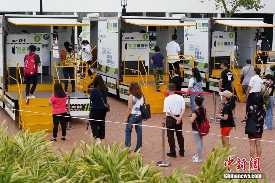 香港新冠疫情明显回落 特区政府加强检测不放松