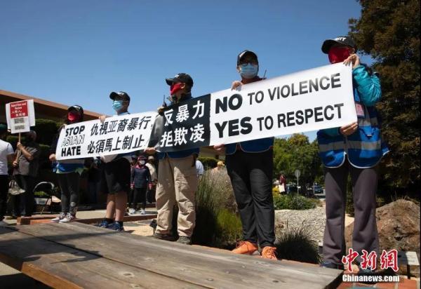 资料图:当地时间4月17日,数百人在美国旧金山湾区密尔布雷市参加反对歧视亚裔的集会。<a target='_blank' href='http://www.chinanews.com/'>中新社</a>记者 刘关关 摄