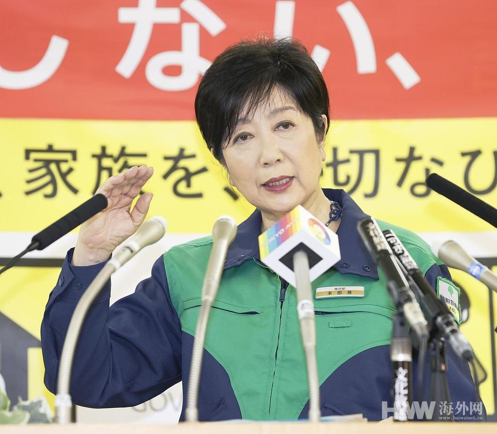 日本东京都取消奥运期间公众观赛活动