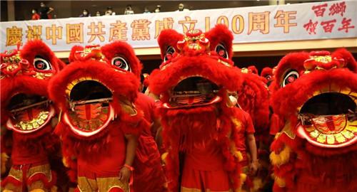 """香港举办""""百狮贺百年""""活动"""
