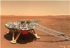 天问一号火星影像图公布