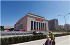 共产党历史展览馆亮相