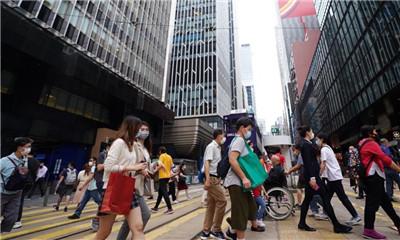 香港,向经济复苏行进