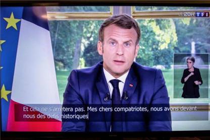 法国进入解除限制第四阶段 大多数公共场所取消量规限制