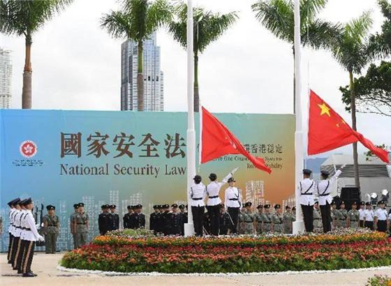 香港国安法让东方之珠更璀璨