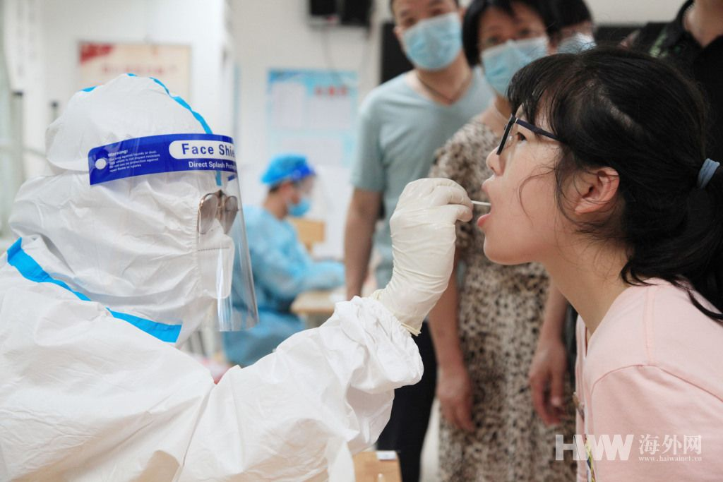 江苏南京开展第二轮全员核酸检测