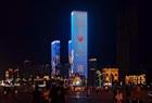 实拍大连东港夜景