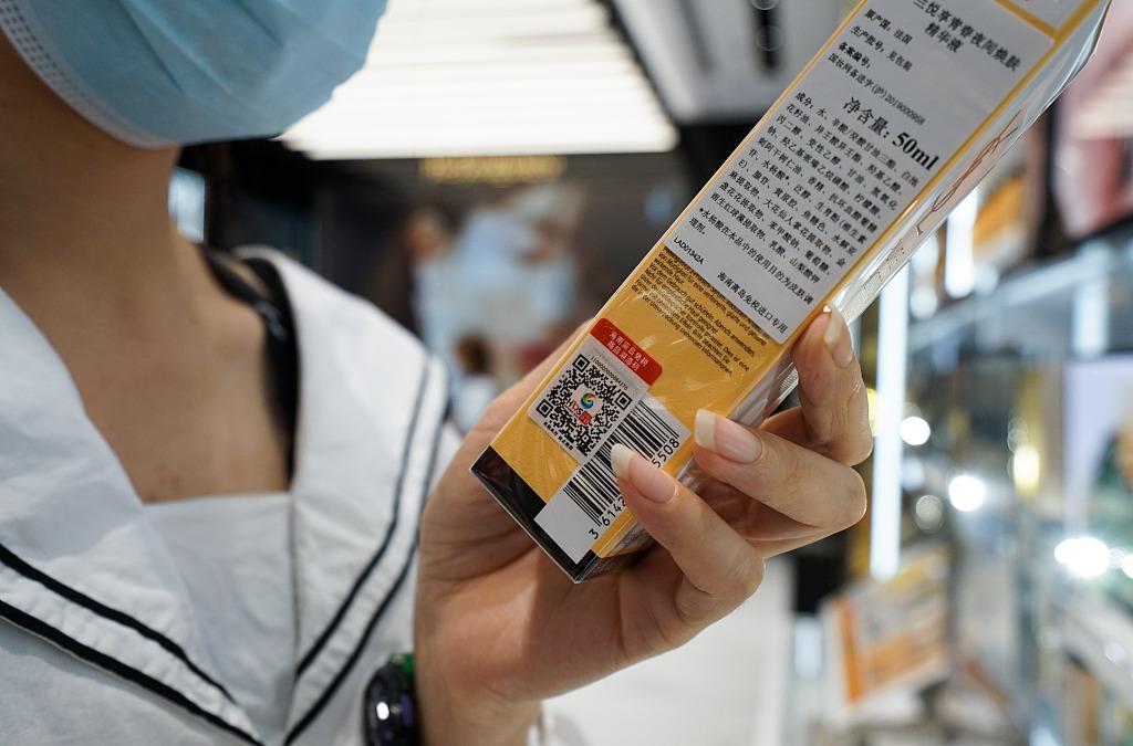 海南加强离岛免税品管控 三类免税商品加贴溯源码
