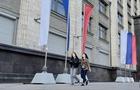 俄罗斯迎来国旗日