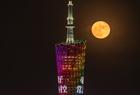 广州塔与圆月完美相遇