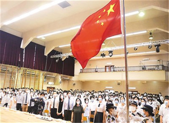 人民日报海外版:许香港教育一个美好未来