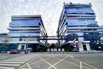 首届成渝双城经济圈国际健康旅游博览会9日在蓉开幕