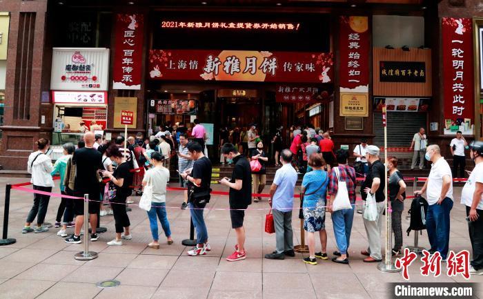 中秋临近 上海月饼销售进入高峰