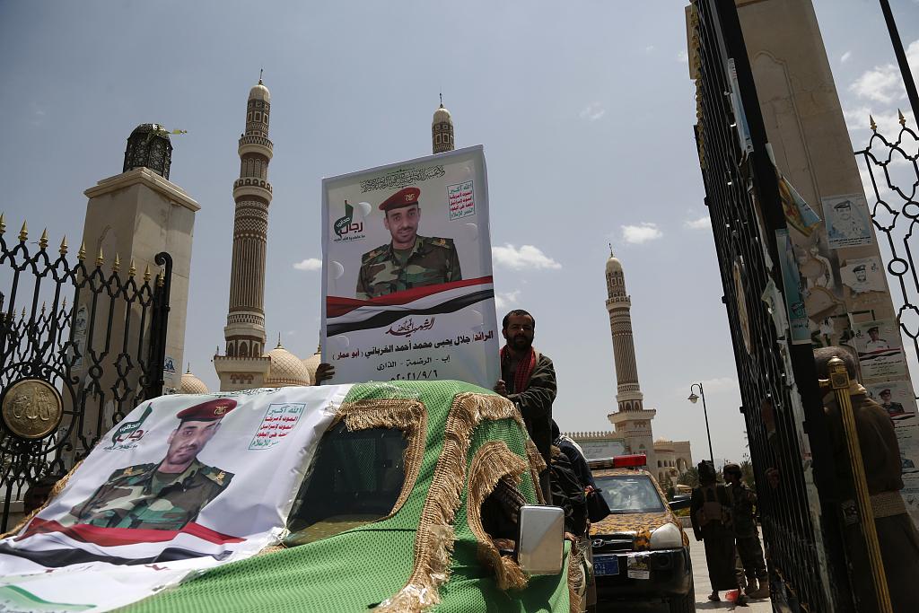也门政府军和胡塞武装交火致87人死亡