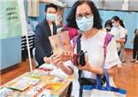 香港:让书香浸润社区校园