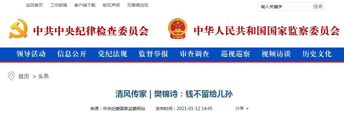 http://www.fanchuhou.com/yishu/2966560.html