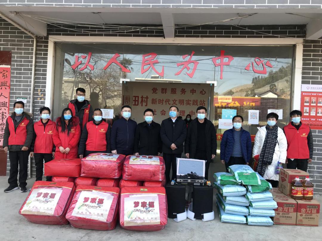 江西建工集团走访慰问扶贫点