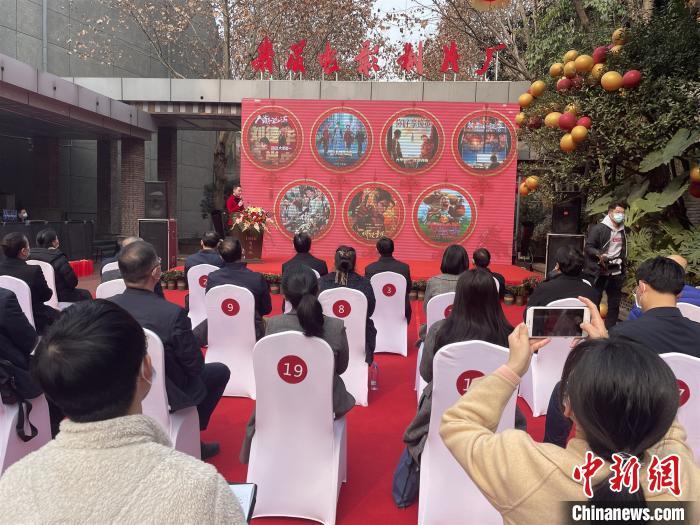 四川推出上千场线上线下文化活动开启2021年春节文化盛宴