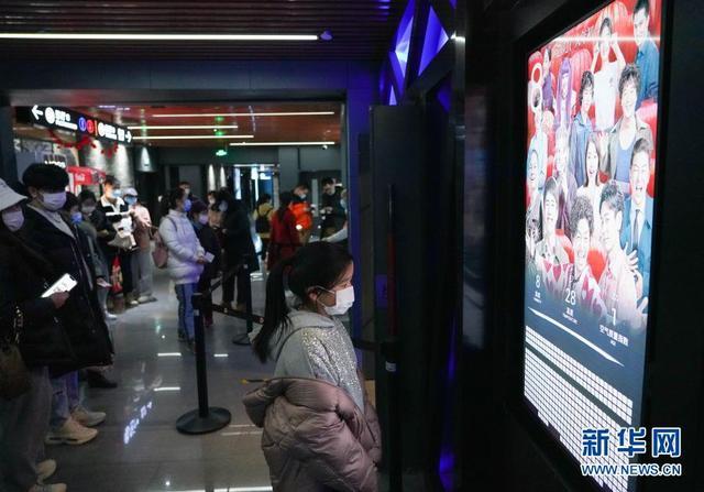 """海外网评:春节""""开门红"""",中国经济""""牛气十足"""""""