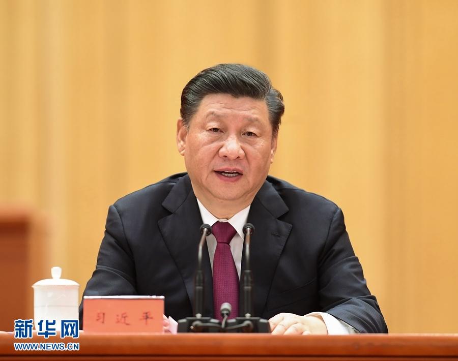 外媒聚焦中国脱贫攻坚成就:国家扶贫投入不遗余力 人民生活水平发生巨变