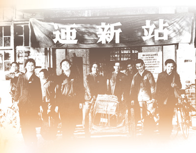http://www.weixinrensheng.com/jiaoyu/2601477.html