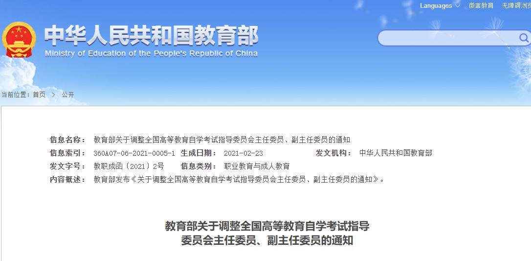 http://www.weixinrensheng.com/jiaoyu/2617707.html