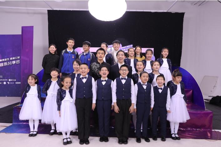 """阿里健康与陶勇联合发起""""梦想追光""""助盲公益音乐会插图2"""