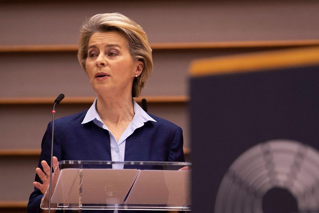 欧盟委员会主席乌尔苏拉·冯·德·莱恩号令美国增加疫苗出口