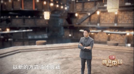 《典籍里的中国》:观古今于须臾,抚四海于一瞬