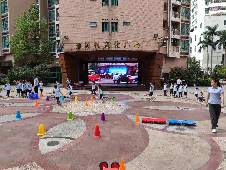 渔民村文化广场.jpg