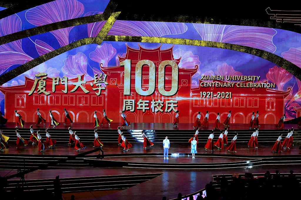 厦门大学建校100周年文艺晚会举行