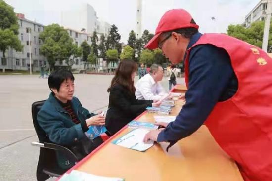 九江濂溪区医保局 深入社区开展医保政策宣传活动