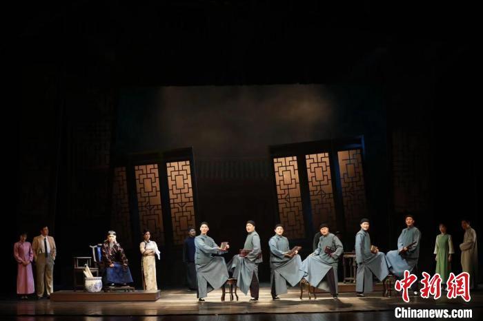 曹禺名作《北京人》再由北京曲剧全新演绎
