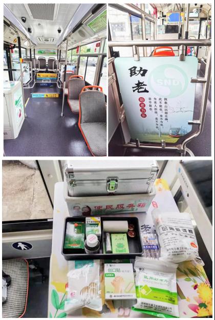 (海外网)打造公共交通服务老年人品牌 苏州高新区开通全市首条敬老公交示范线825.png